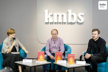 День Людинократії та перша презентація Лабораторії у Kyiv-Mohyla Business School (KMBS)