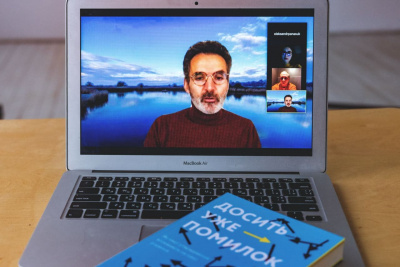 Як щодня приймати правильні рішення? Інтерв'ю з автором книжки «Досить уже помилок» Олів'є Сібоні.