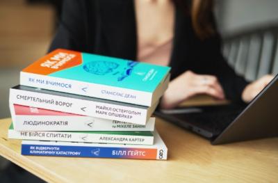 17 книг за рік роботи – перша річниця «Лабораторії»